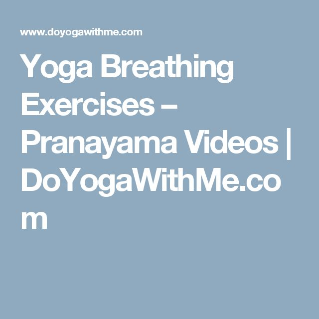 Yoga Breathing Exercises – Pranayama Videos | DoYogaWithMe.com