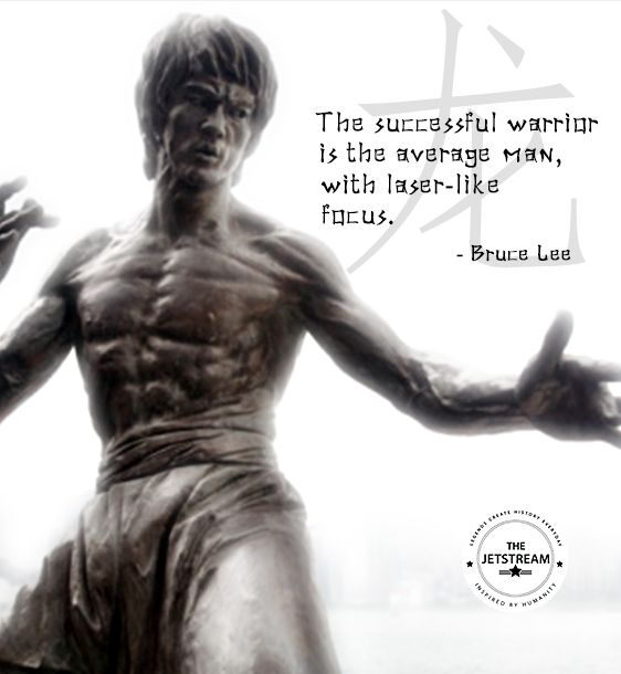 The successful warrior is the average man with laser-like focus. | Julian Pencilliah Inspire #Focus #Inspiration #Motivation #Quotes