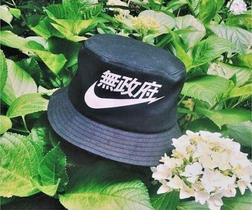 Nike-Very-Rare-Air-Black-Bucket-Hat-Japanese-Chinese