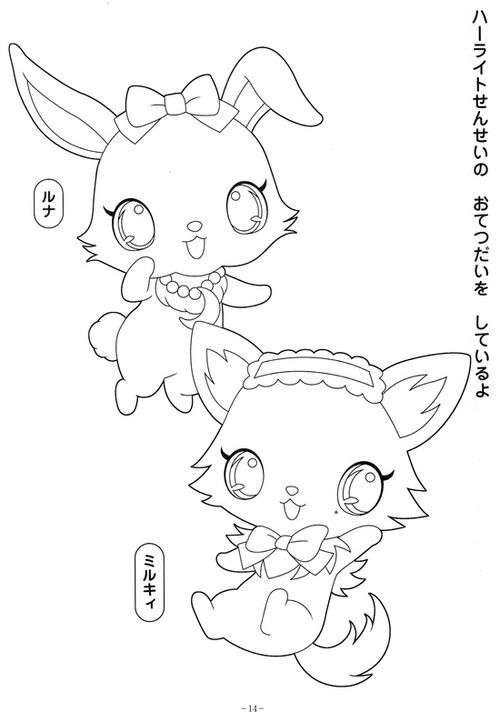 funny pets from jewelpet characters coloring pages for kids printable free