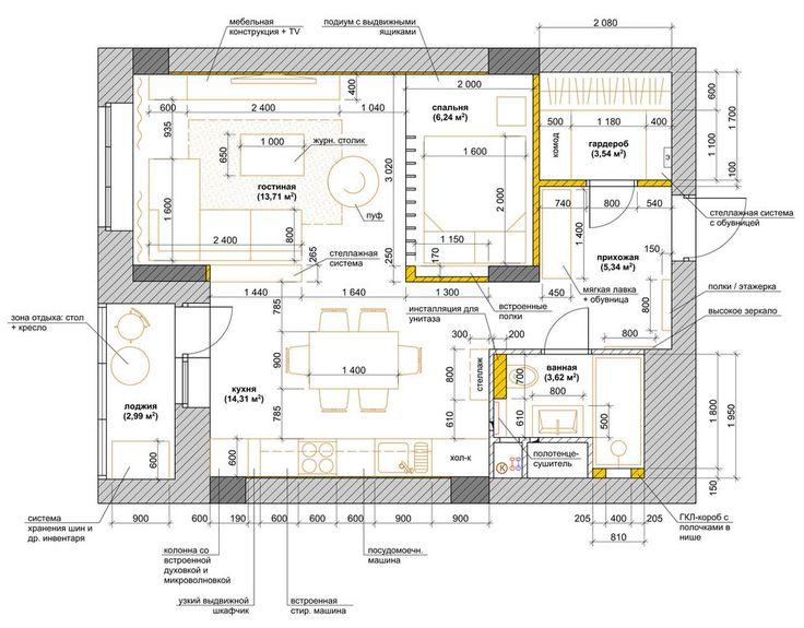 планировка студии 47 кв. м.