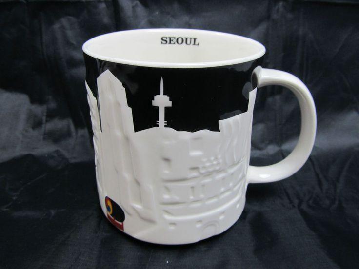 Dr Who Coffee Travel Mug