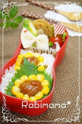 【☆夏弁☆ひまわりのお弁当(ゆに弁)】|レシピブログ