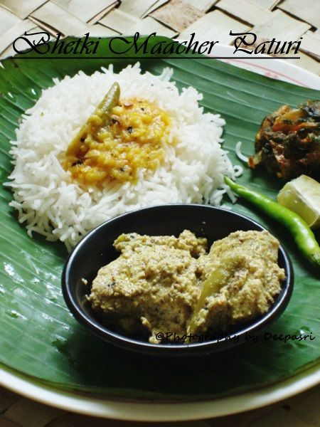 Steamed Fish Wrapped In Banana Leaf with Mustard Paste (Bhetki Paturi)