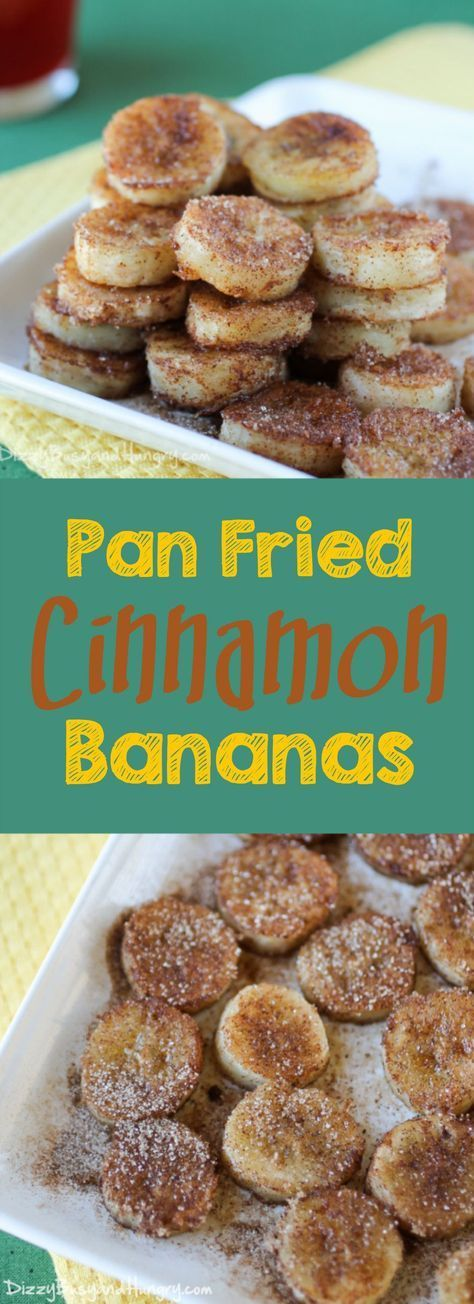 Pan Fried Cinnamon Bananas - Quick and easy recipe for overripe bananas, perfect…