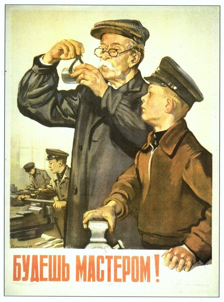 THE USSR. 1954 Suryaninov Q. Will you master!