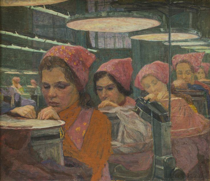 """""""Смена ПТУ ."""" 1976    Гагарина Лидия Ивановна"""