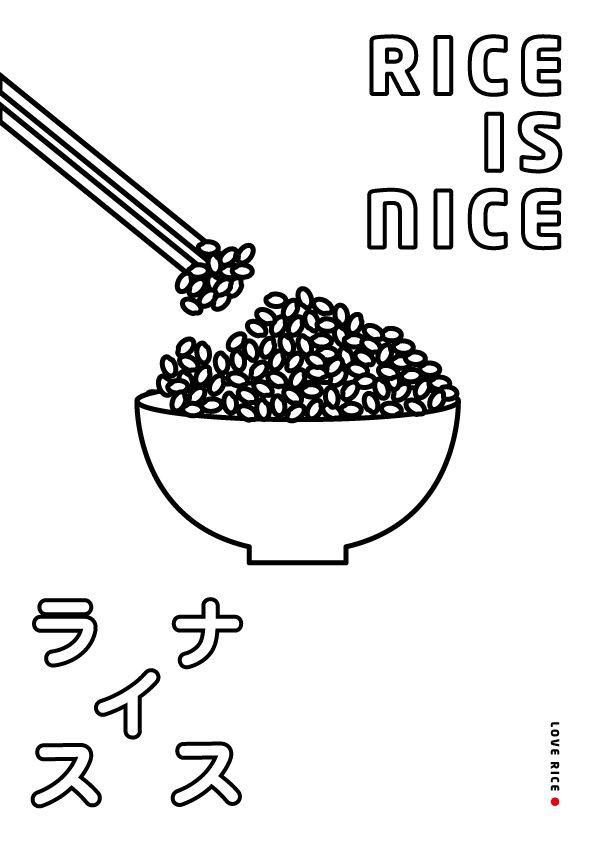 bonsaioppa: new-pome: rice is nice graphic by toshiki koyanagi