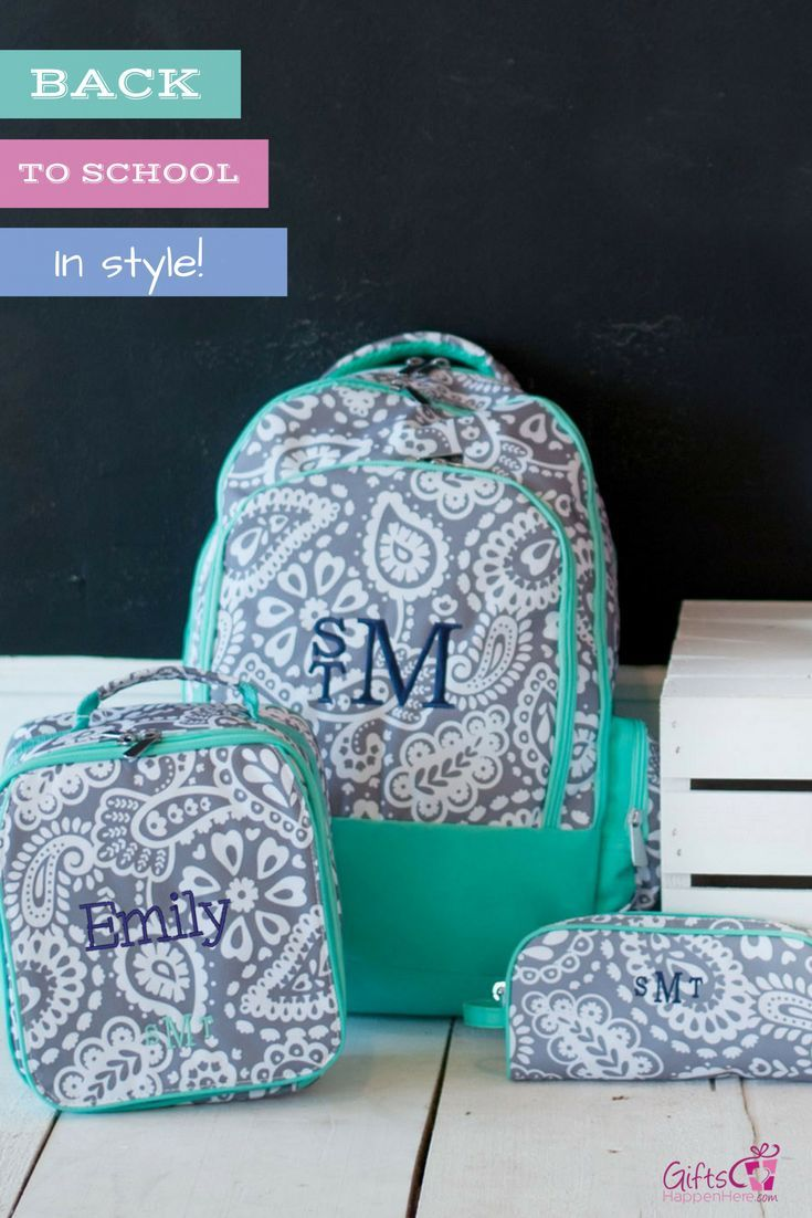 d175cc949b Personalized Matching Backpack Lunchbox   Pencil Case Set ...