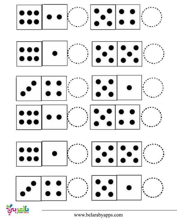 تمارين ارقام انجليزي للاطفال اوراق عمل جاهزة للطباعة اوراق عمل ارقام انجليزي بالعربي نتعلم Kids Rugs Rugs Kids