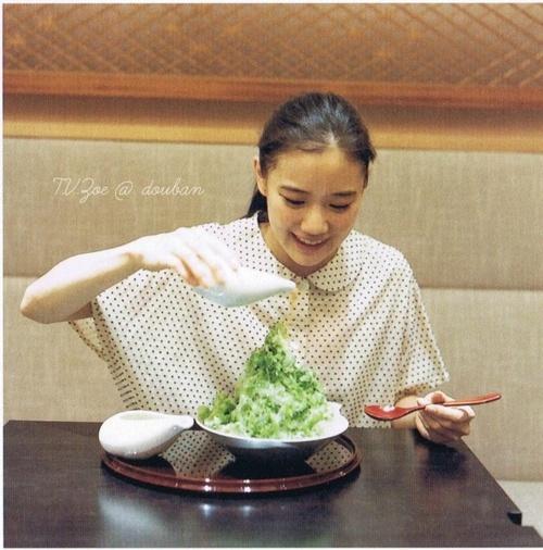 Yu Aoi kakigoooooori