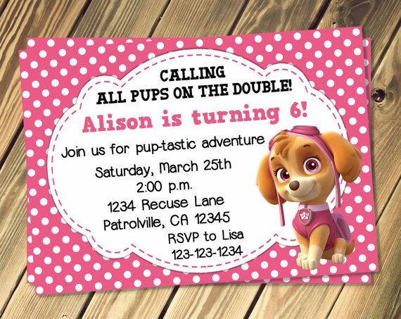 Skye Paw Patrol Inspired Birthday Invitation Print By Vmiddleton5 800
