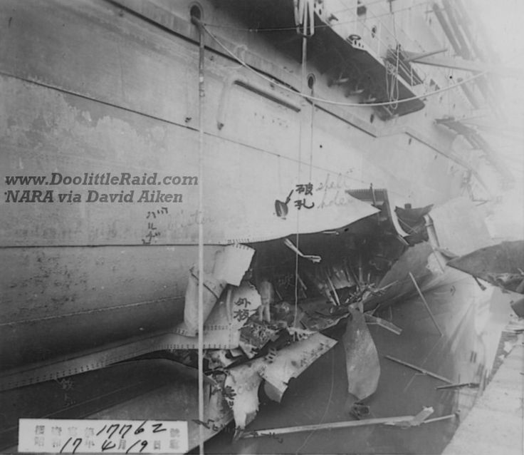 doolittle+raid | ... Doolittle.Raid.com website. It shows the damage sustained by the ship