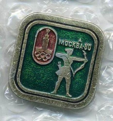 USSR-Russia-Soviet-summer-Olympic-games-Moscow-1980-archery-metal-badge-Pin