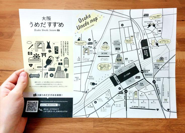 大阪うめだすずめ | JUNNY