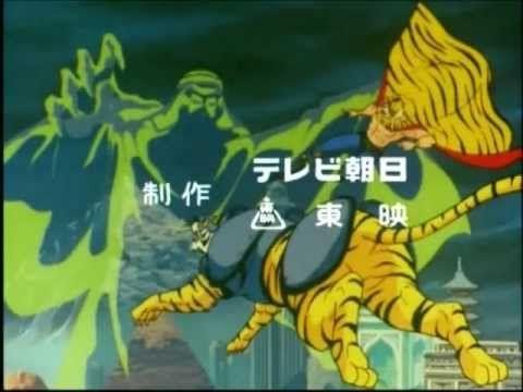 「タイガーマスク二世」 OP