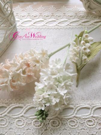 繊細な花達