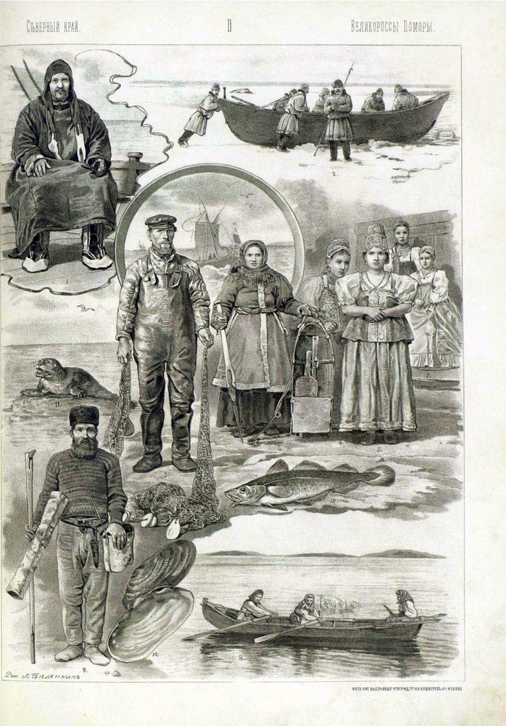 Русские народы Северного края: Великороссы Поморы