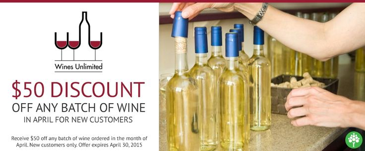 Save $50 on your first batch of wine #WinesUnlimited #Oakville #shoplocal