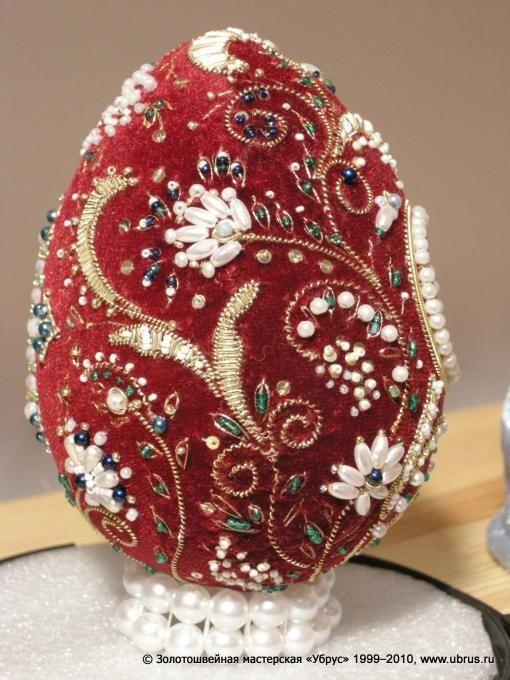 """Пасхальное яйцо - золотошвейная мастерская """"Убрус"""""""