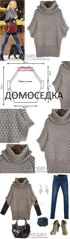 Вязаное пончо Flora из японского каталога готовой одежды выполняется спицами узором пузыри. http://domosed-ka.ru/vyazanoe-poncho-spitsami/