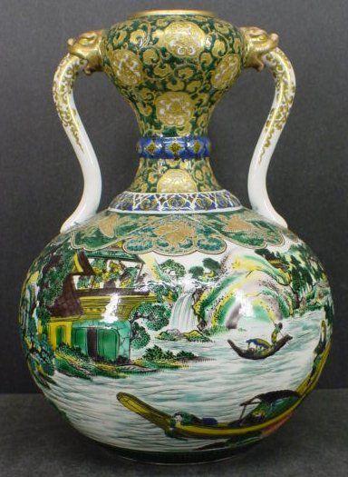 17 Best Images About Kutani On Pinterest Sugar Bowls Glaze And Japanese Porcelain