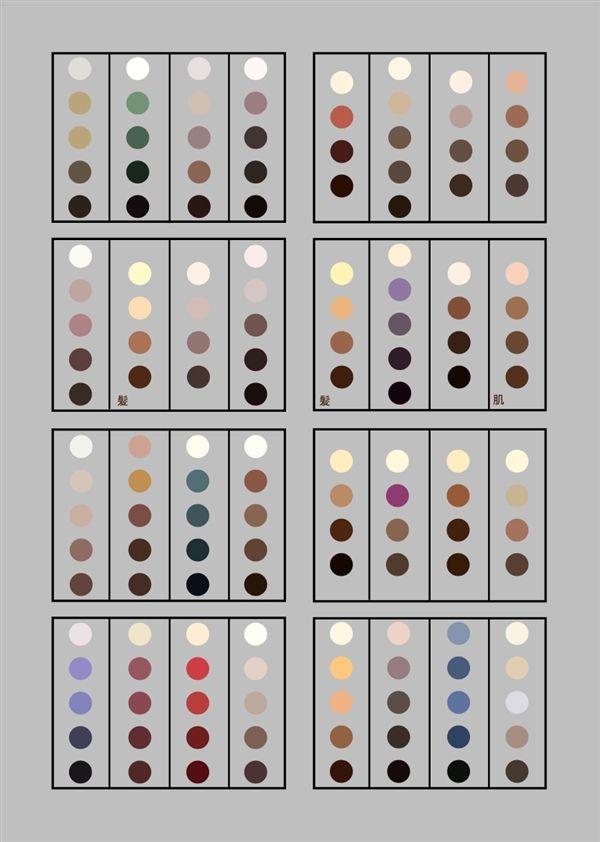 [イラスト・漫画] グランブルーファンタジーのような塗り方・仕上げの描画方法