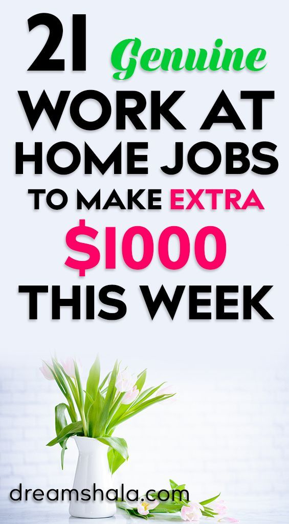 Idea By You Big Silly On Work From Home Work From Home Jobs