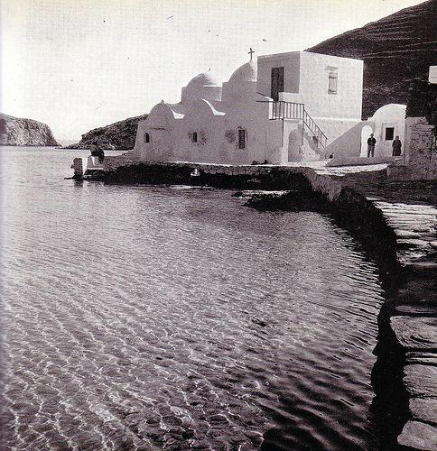 Vathi, Sifnos,port,l950ies