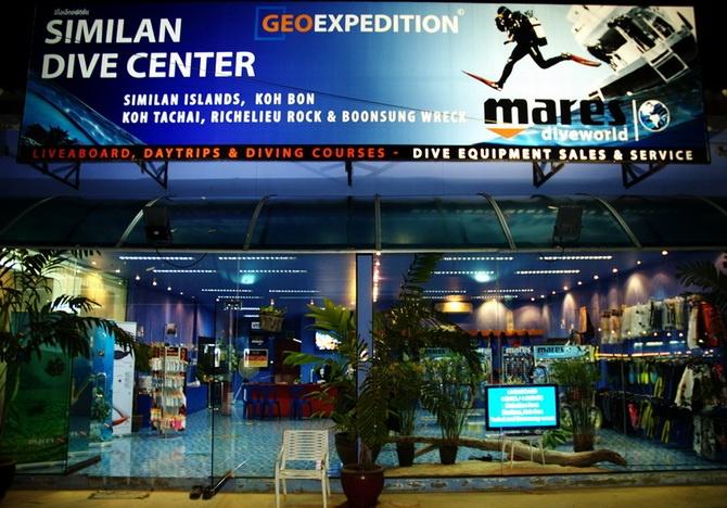 Met meer dan tien jaar ervaring met het verkopen van Mares duikuitrusting, Similan Duik Centrum geselecteerd als een van de weinige Mares Dive Centers in Thailand. Similan Duik Centrum biedt het grootste assortiment in duik-, snorkel apparatuur en strandkleding in Khao Lak. http://www.similanduikcentrum.nl