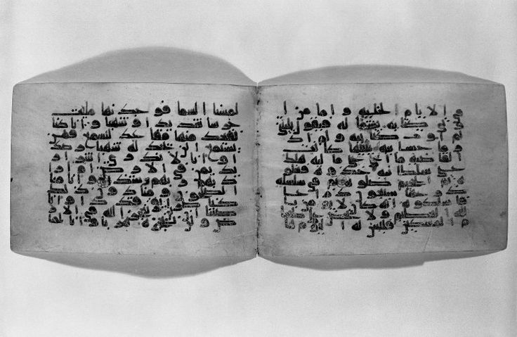 Folio from a Manuscript of the Qur'an Medium: Ink and gold on paper Dates: 9th-10th century