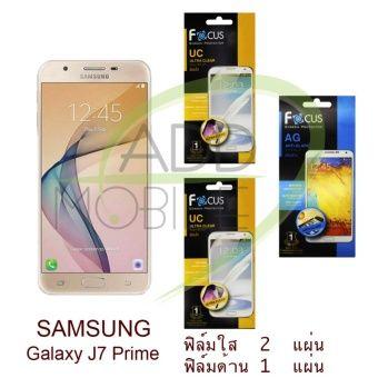 รีวิว สินค้า FOCUS ฟิล์มกันรอย Samsung Galaxy J7 Prime (ใส 2 แผ่น + ด้าน 1 แผ่น) ⛳ ลดราคา FOCUS ฟิล์มกันรอย Samsung Galaxy J7 Prime (ใส 2 แผ่น   ด้าน 1 แผ่น) เช็คราคา | affiliateFOCUS ฟิล์มกันรอย Samsung Galaxy J7 Prime (ใส 2 แผ่น   ด้าน 1 แผ่น)  รับส่วนลด คลิ๊ก : http://online.thprice.us/0ckYn    คุณกำลังต้องการ FOCUS ฟิล์มกันรอย Samsung Galaxy J7 Prime (ใส 2 แผ่น   ด้าน 1 แผ่น) เพื่อช่วยแก้ไขปัญหา อยูใช่หรือไม่ ถ้าใช่คุณมาถูกที่แล้ว เรามีการแนะนำสินค้า พร้อมแนะแหล่งซื้อ FOCUS ฟิล์มกันรอย…