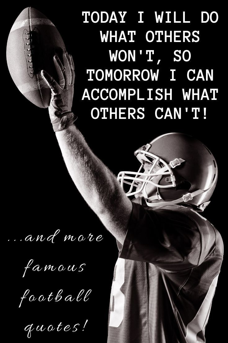 Famous Motivational Quotes about Football | Motivational ...