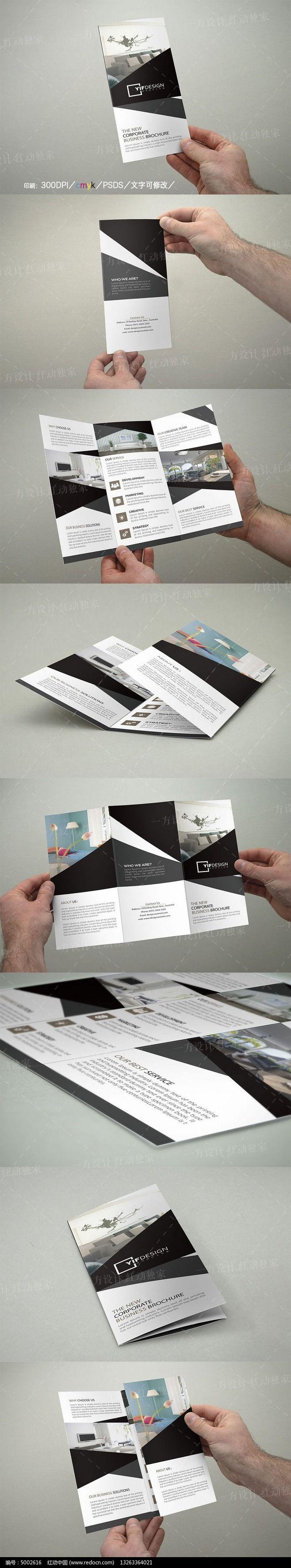 黑白简约风家居折页模板_海报设计/宣传单...