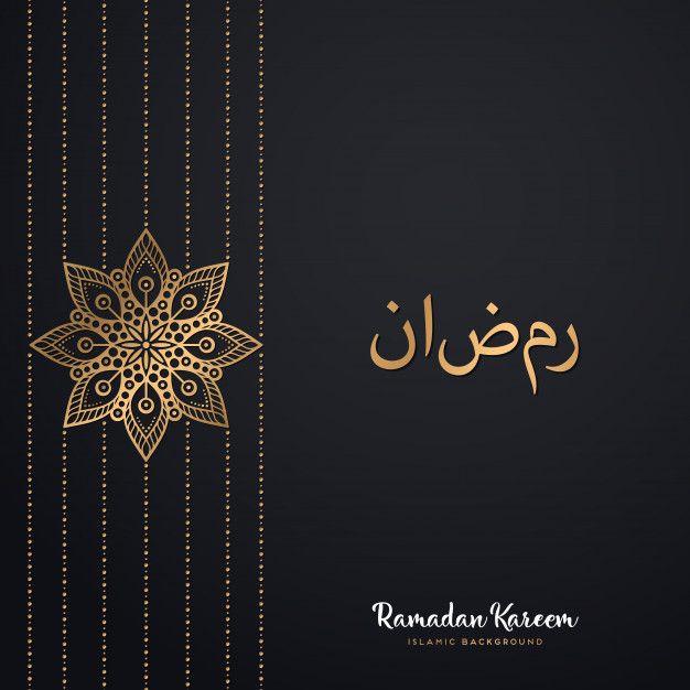 Download Ramadan Kareem Greeting Card Design With Mandala For Free Ramadan Kareem Ramadan Greeting Card Design