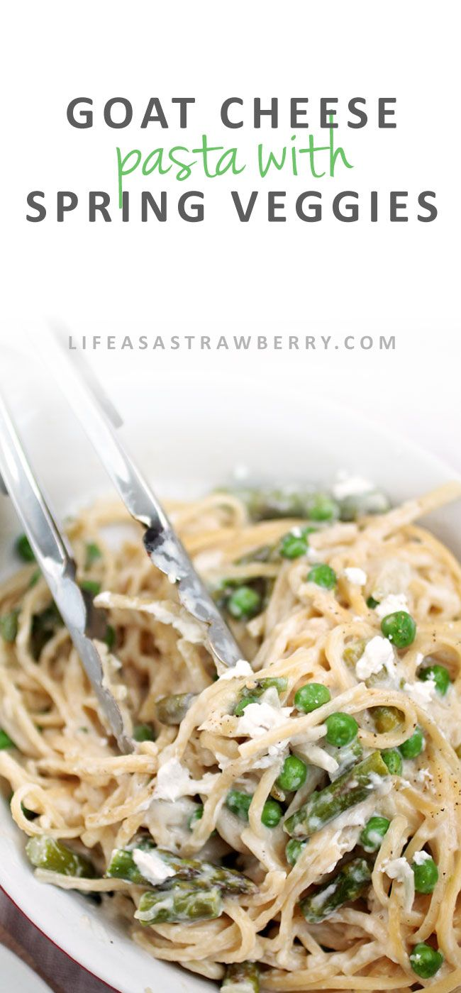 Goat Cheese Pasta With Spring Vegetables