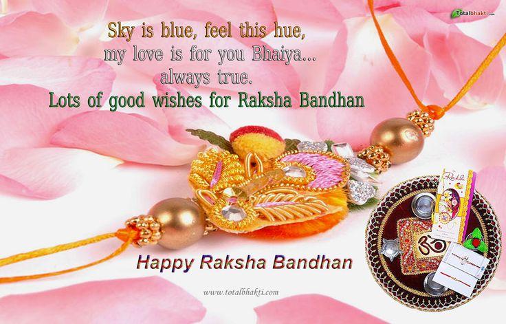 zx 15 High Quality Happy Raksha Bandhan 2013 Wallpapers
