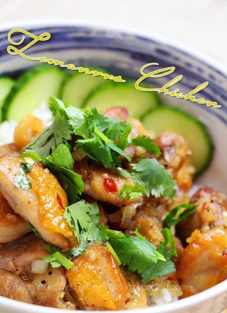 Vietnamese Lemongrass Chicken : Easy Lemongrass Chicken Stir Fry