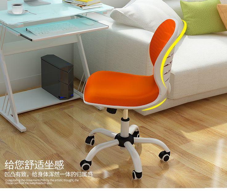 Silla de Oficina Silla de la computadora Móvil no barandilla pequeña elevación silla giratoria de malla silla de personal