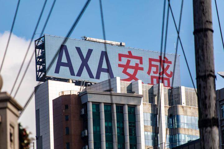 Hundreds Sue Axa After Insurer S Hong Kong Investment Fund Sinks