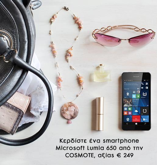 Kερδίστε ένα smartphone Microsoft Lumia 650 από την COSMOTE, αξίας 249 ευρώ