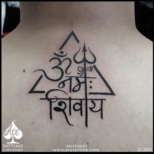 Tattoo Designs God Shiva: Best 25+ Shiva Tattoo Ideas On Pinterest