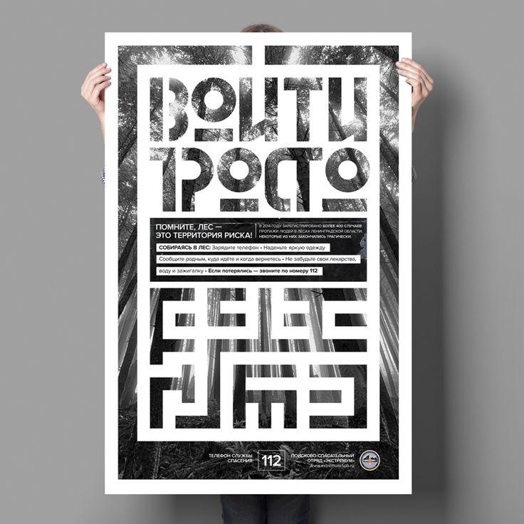 Extremum, typography.