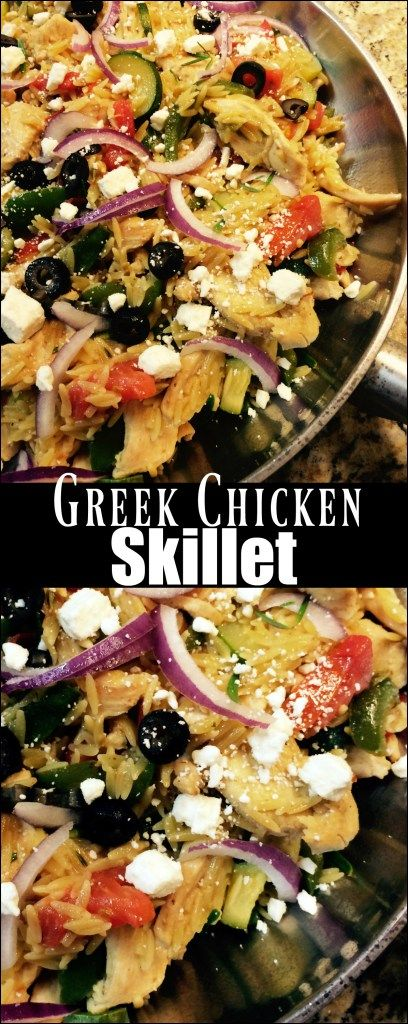 This Greek Chicken & Orzo Skillet Meal is AMAZING!  One of our favorite 1 pot meals!
