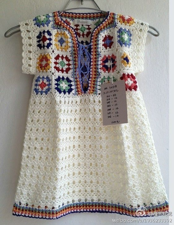 granny square blouse. Inspiration, no pattern.