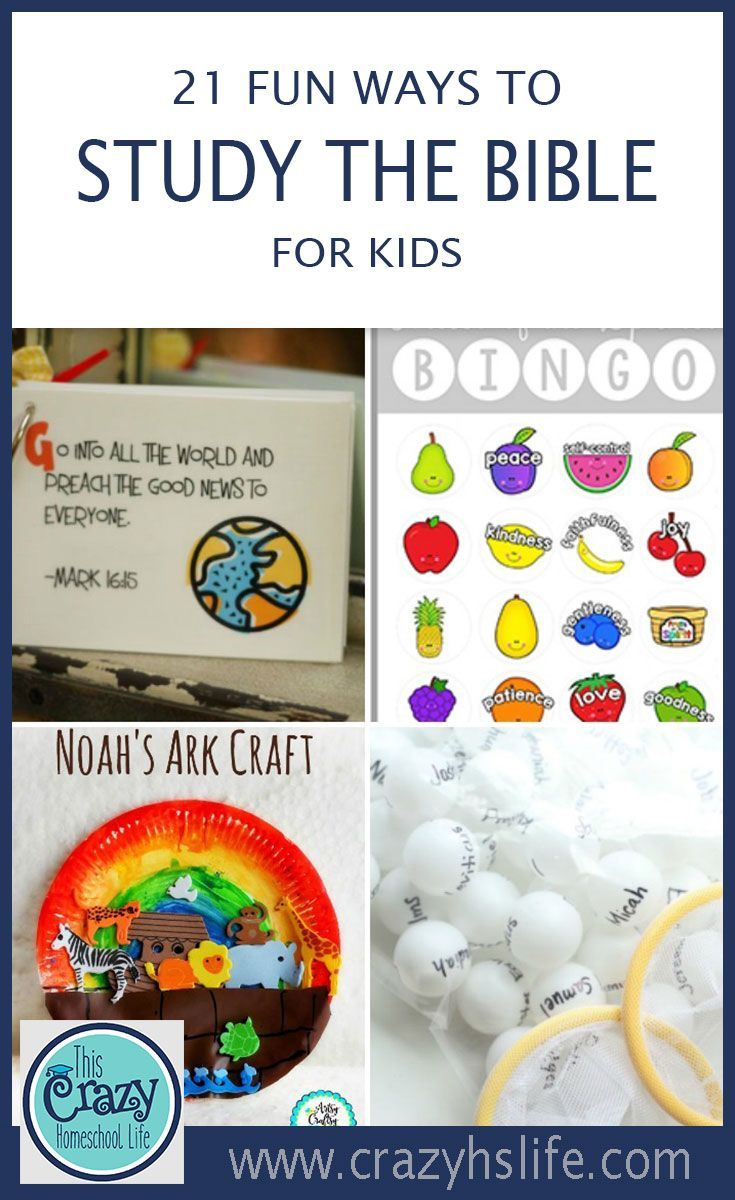 21 Fun Ways For Kids To Study The Bible | SHARE YOUR BLOG