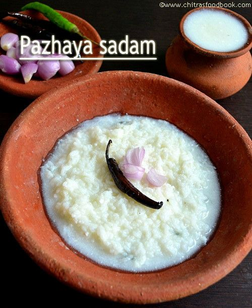 Delightful and simple. Pazhaya-sadam. Gets even better with Vadu Mango on the side.  | Flickr - Photo Sharing!