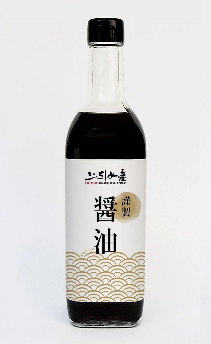 三井-上引水產-醬油包裝設計 MITZUI-ADDICTION AQUATIC DEVELOPMENT-soy sauce packaging design