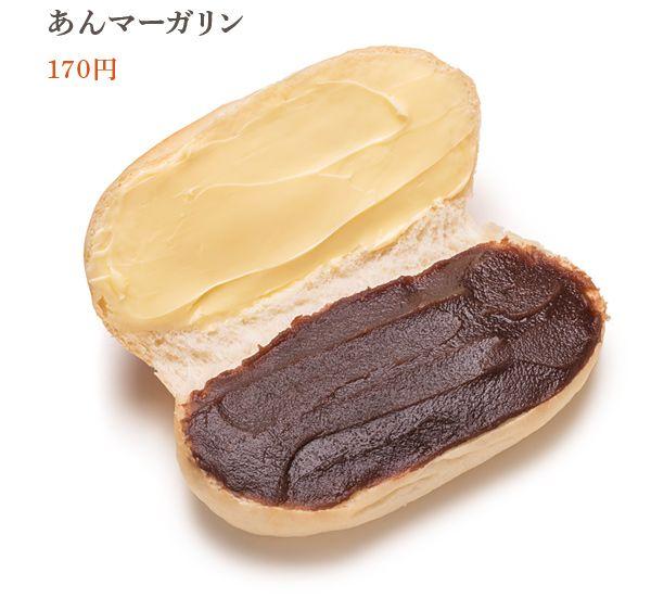 Lucky Bread 吉田パン