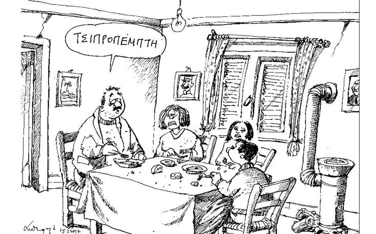 Kathimerini.gr | Η ηλεκτρονική έκδοση της Καθημερινής στο διαδίκτυο